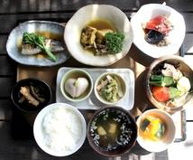 生活習慣・お悩みに合わせた個別食事アドバイスします 管理栄養士が実践的かつ根拠がある正しい食事方法をお伝えします