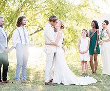 彼氏がいない方必見!理想の人と幸せな結婚ができる方法伝授します。