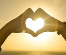 恋愛を心理的観点からご相談カウンセリングをします 自分の気持ち、相手の気持ちに迷いが生まれている方に。