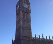 ☆ロンドン観光or在住予定の方へ☆ローカル情報たくさんあります!