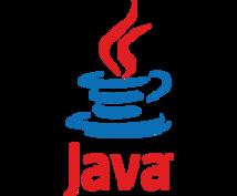 Javaのソースコードレビューいたします 学生さん必見!提出の前に添削添削ぅー!