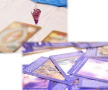 総合スピリチュアルリーディングにて丁寧に鑑定します 三代目占い鑑定師による霊感霊視 カード ルーン占い