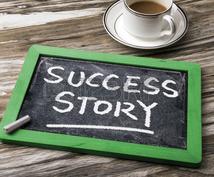 ネット副業初心者のための【最強ビジネス】教えます ネットビジネスにつまづいている方や初心者向け情報です‼