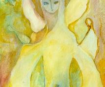 あなたを見て浮かんできたスピリットの絵を描きます スピリットに興味がある方、自分のイメージとして見てみたい方