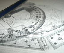 西洋占星術と中国式四柱推命であなたの適職を占います 本格的西洋占星術と四柱推命でより深くご自身を知りたい方へ…