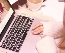 エクセル、ワードの入力致します ビジネス、個人、手書き書類をエクセル・ワードに入力します。