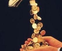 金運✨【金運UP続出】✨金運を爆上げします ✨金運が上昇します✨金運を上げたい方にオススメ!