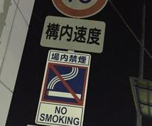 英語で標識を作ります!
