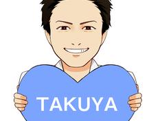 あなたの似顔絵を描きます【サイトのプロフィール等に使えます!】