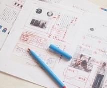 文章校正(実績多数、スピーチ原稿も)致します 正しい日本語、読みやすい文章にしませんか?