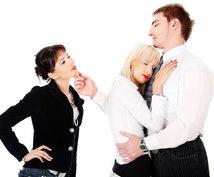 彼は他の女性と付き合う気持ちがあるか占います 【女性専用】彼の今年の恋愛運は○○