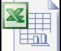 エクセルでデータ入力代行します いろいろなデータをエクセルに変換します。