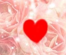 あなたは絶対愛されている!ラブレターを送ります リーディングにて天使や神様がお伝えしたいメッセージになります