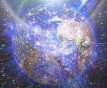 霊感⚫︎霊感タロット⚫︎チャネリングお悩み伺います 対面占いの鑑定12年のプロ占い師の丁寧⚫︎安心鑑定