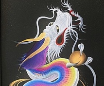 龍神様に好かれ繋がる術★伝えます ー龍神様が好き♡気になる♡繋がりたい♡夢を叶えて欲しい方へ★