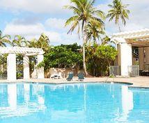 グアムのプール付ホテルに超格安で泊まる方法教えます 海外旅行に行きたい方!宿泊料200円~綺麗なホテル泊まれます