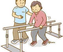 身体機能・運動のパフォーマンス向上を教えます 理学療法士が教えます。当人も大学まで体育会でバレーしてました