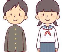 高卒認定 絶対一発合格 ポイント解説!!!