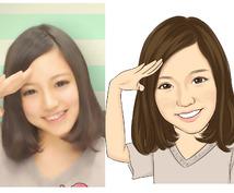 1(ナチュラルタイプ)の顔をお描きします 追加料金1000円でバストアップまでお描き出来ます。