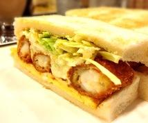 名古屋のおいしいご飯屋さん教えます 名古屋生まれ名古屋育ち、生粋の名古屋人が教えます!