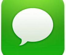 英語でのテキストメッセージを代筆します 外国人からメッセージがきた。やばい!どうしよう...