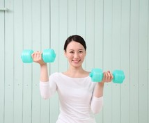 【1ヶ月に1名のみ購入可能】*完全パーソナルのため ハヤリに流されない、自宅で健康トレーニング!