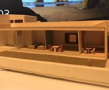 簡単な住宅の設計をし、図面を書きます 将来一軒家を持ちたい人、まずは簡単に形にしてみたい人へ