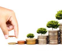 投資初心者が将来のお金を作る「資産形成」を教えます プロの投資家は誰でもしている、成功する投資の原則をアドバイス