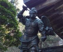 神奈川西部最強のパワースポットへ襷を奉納してきます 悩みを乗り越え幸せになりたい方へ。