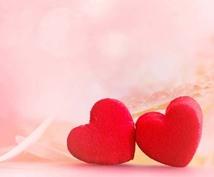 運気が飛躍的に上がる吉方をお教えします 恋愛運を上げたい、行動によって運気や状況を変えたい方にお勧め