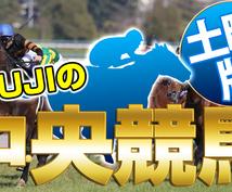 福島牝馬S予想します おめでとうございます♪皐月賞、アンタレス3連単的中^^