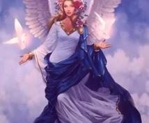 オラクルカードを使って占います 悩めるあなたへの妖精さんからのアドバイスをお伝えします。