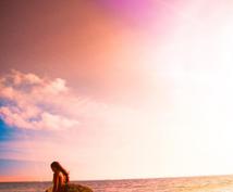 ※恋するのを諦めたくない人に限る!すぐに諦めがつく恋をしてる人はお断りさせていただきます。