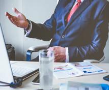 翻訳、プレゼン、ビジネス英語に関するお手伝いします 仕事で英語を使うのが不安なあなたに、現役のプロが助けます
