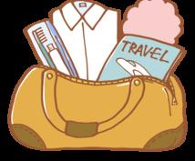 留学に興味のある方の相談に乗ります 留学に興味がある方もしくはお悩み中の方へ