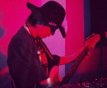 音源のギターお値段安く弾きます ギターが弾けない!音源をロックにギターアレンジして欲しい!