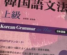 各種証明書類の日韓翻訳いたします 官公庁や会社にスムーズに書類を提出