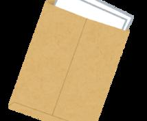 あなたの抵当権抹消に必要な書類を教えます オプションで申請書の添削・作成も行います。
