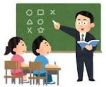 指導案指導&作成いたします 教員、初任者、教育実習生など是非!