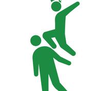 人間関係でお悩みのあなたに対処法をお伝えします 仕事や家庭でのストレス対処法のひとつとしてオススメ!
