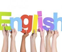 英語に関して何でも相談乗ります 英語を学びたい!留学したい!翻訳してほしい!など何でも!