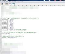 悪用厳禁!最強リダイレクトコードをご提供します 曜日や時間を指定して公式サイトに転送させる極秘PHPコード