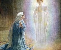 カードの導きであなたのお悩みに一つお答えします 天使たちとつながって今あなたに必要なメッセージを届けます
