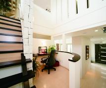 """注文住宅で実際に建てているお家をお見せします """"新築をお考えの方必見‼構造現場や完成の実例をお見せします"""""""