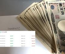 仮想通貨銘柄の暴騰情報を提供します どの仮想通貨を買えばいいか悩んでいるあなたへ優良情報をご提供