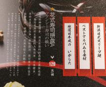 日本語から中国語・韓国語へ翻訳致します もちろん、中国語・韓国語を日本語にも翻訳致します。