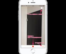 iOS用カメラアプリのソースコードを売ります カメラアプリの開発工数を削減したい方にオススメです。