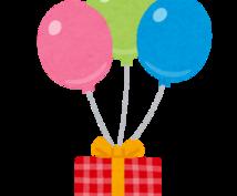 嬉しい☆プチギフト☆ご提案します 若い女性が喜ぶプレゼント選び得意です!