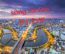 ベトナム語を勉強したい方をお手伝いします やさしいベトナム語 CùngNhauHọcTiếngViệt
