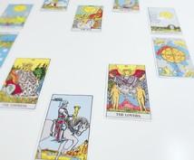 魔術師アリエルによる鑑定と魔術をいたします 近代魔術で、恋愛成就♡願望成就♡